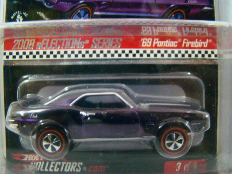 1969 Pontiac Firebird - 281588