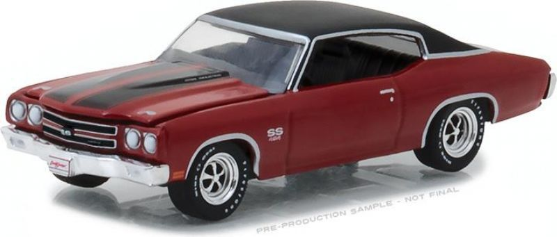 1970 Chevrolet Chevelle LS6 - 380633