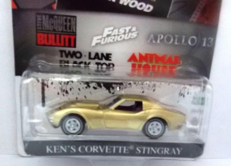 1971 Corvette Stingray - 313335