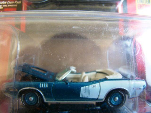 1971 Plymouth HEMI CUDA - 264280