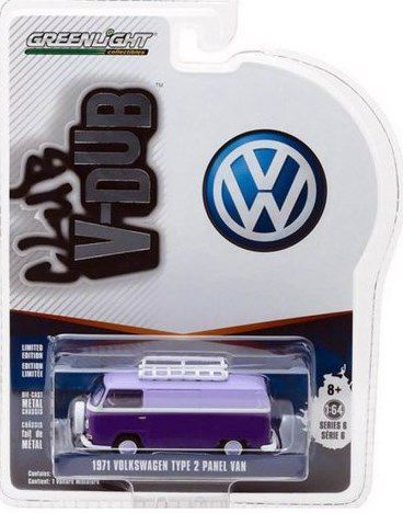 1971 Volkswagen - R13