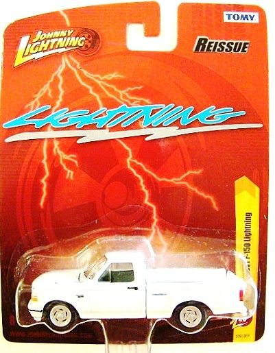 1993 Ford SVT F-150 Lightning   - 323838