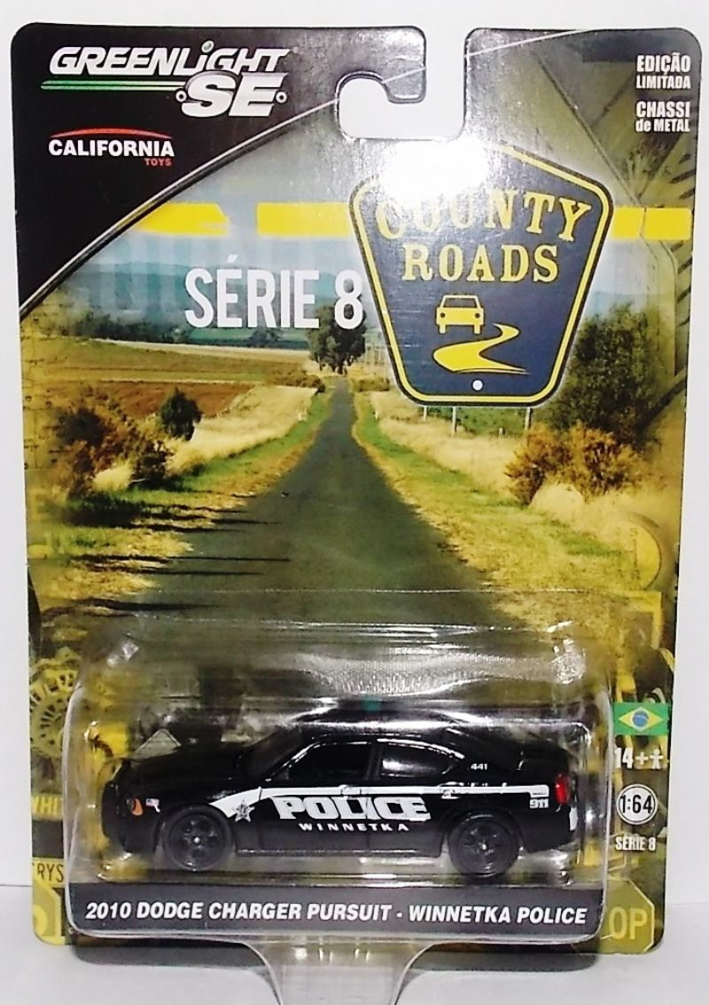 2010 Dodge Charger Pursuit - Winnteka Police - 313462