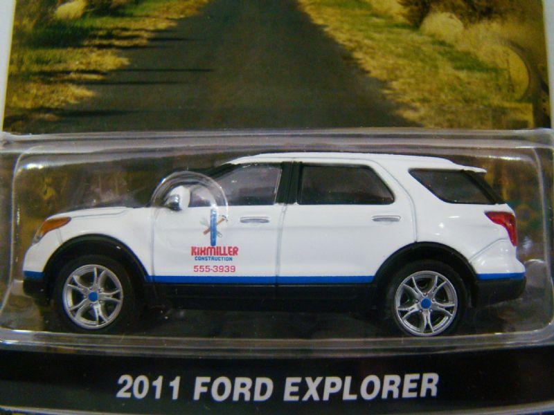 2011 Ford Explorer  - 282516 R13