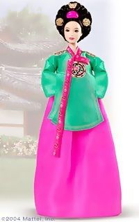 Barbie World  Princess Korean Court -  G11 137822