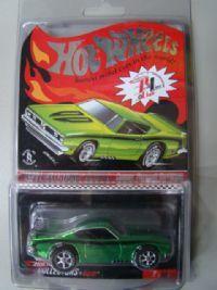 Custom Plymouth Barracuda - 101790