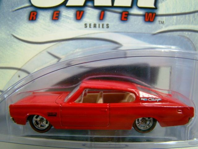 Dodge Charger - 186245