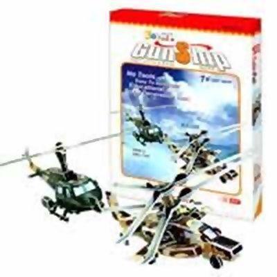 GunShip 3D - 66 Peças  B2 - 251999