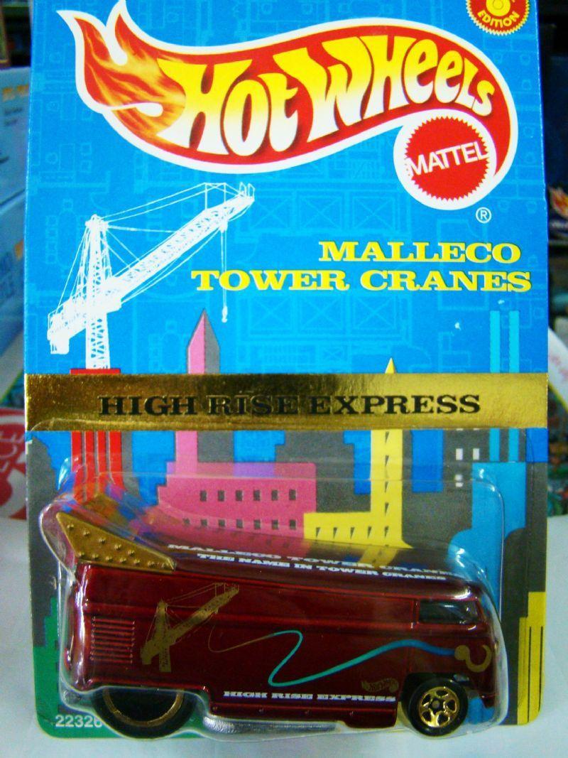 High Rise Express - 228493