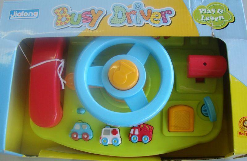 My Car - 290167