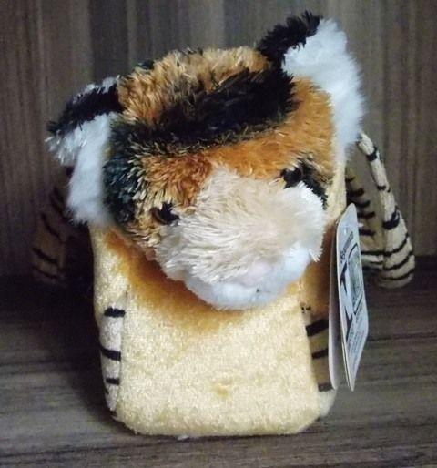 Tigre na Bolsa - 327950