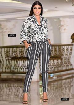Calça Stripes Classic