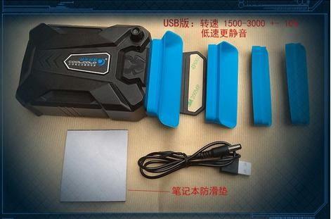 Cooler Exaustor Usb Retirar Ar Quente Do Notebook Bm3