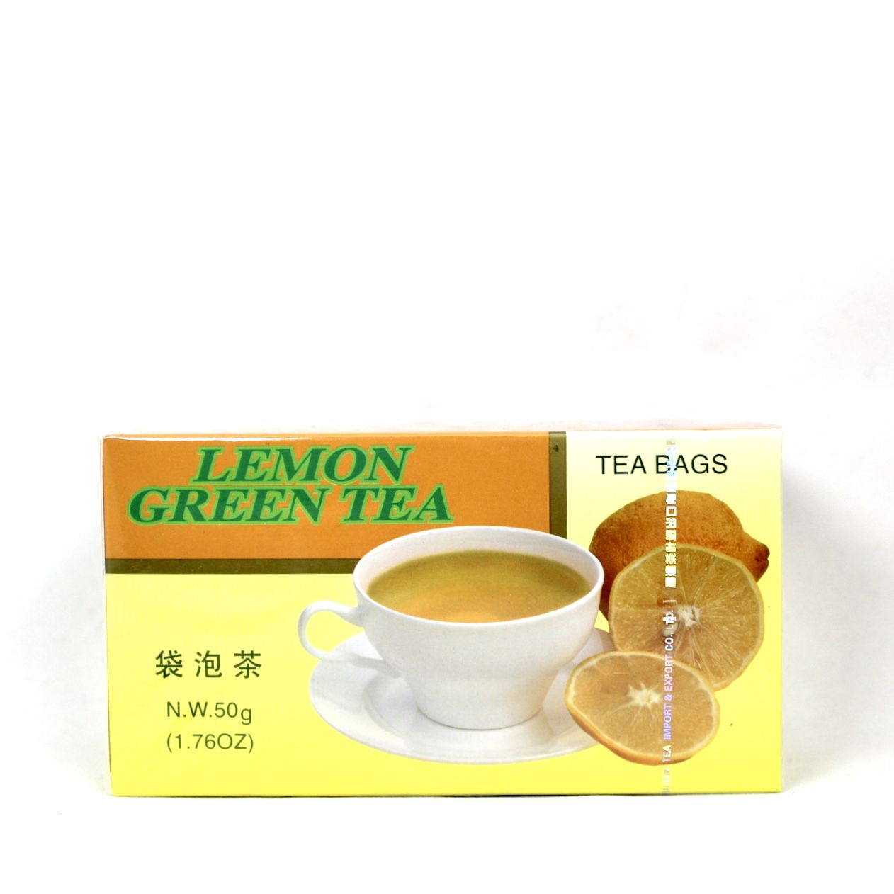 FUJIAN GREEN TEA & LEMON 2g X 25 BAGS GT901