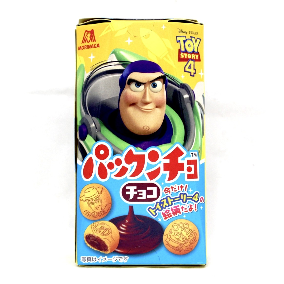 MORINAGA PACKN CHO DISNEY CHOCOLATE 47g