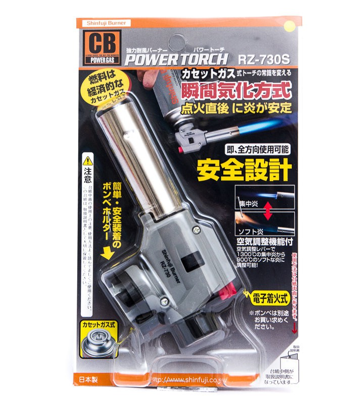 SHINFUJI TORCH BURNER RZ-730S
