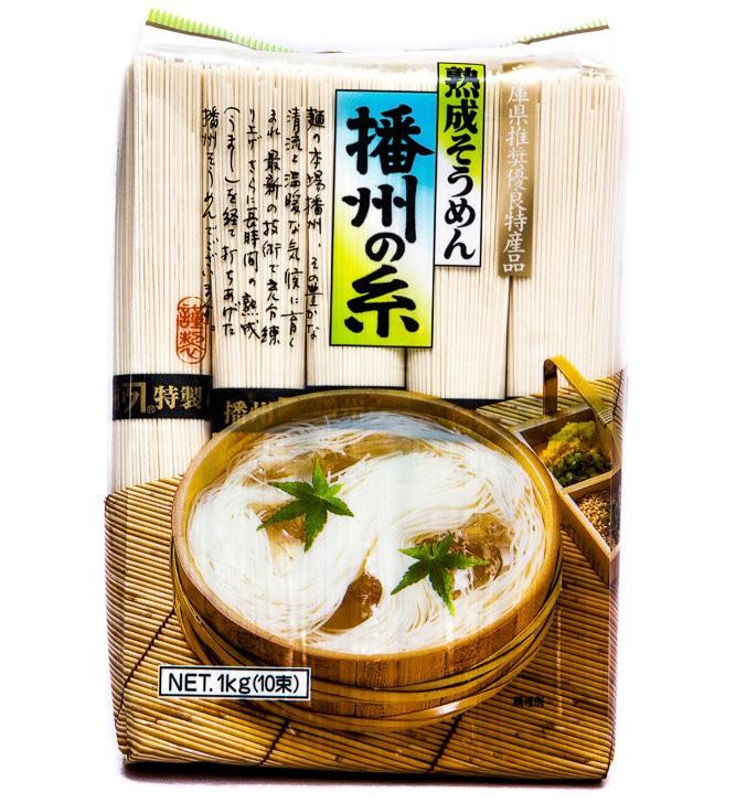 SHOWA JUKUSEI SOMEN 1kg