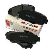 Pastilha de freio Dianteiro Cerâmica Honda CRV 2.0/2.4 CR-V