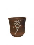 Vaso de Cerâmica Nacional Izumi - Ref. KED13CMA