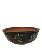 Vaso de Cerâmica Nacional Izumi - Ref. RED31N0