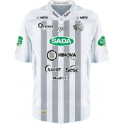 Camisa Of. Galo FA Jersey Treino Ataque Feminina