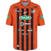 Camisa Of. Galo FA Jersey Treino Quarterback Infantil