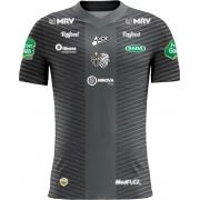 Camisa Of. Galo FA Staff Feminina