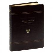 Bíblia Judaica Completa | Outros Idiomas | Luxo | Capa Pu Marrom