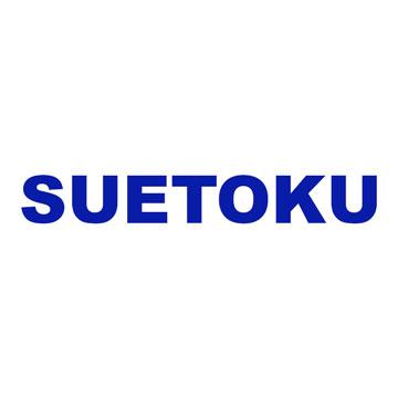 suetoku