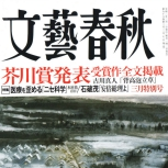 Revista-japonesa