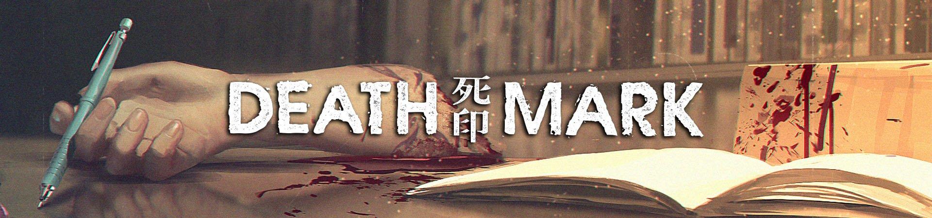 Spirit Hunter: Death Mark - PS4