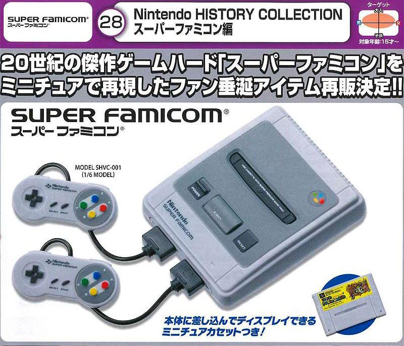 NintendoHistorySPFamicom2.jpg