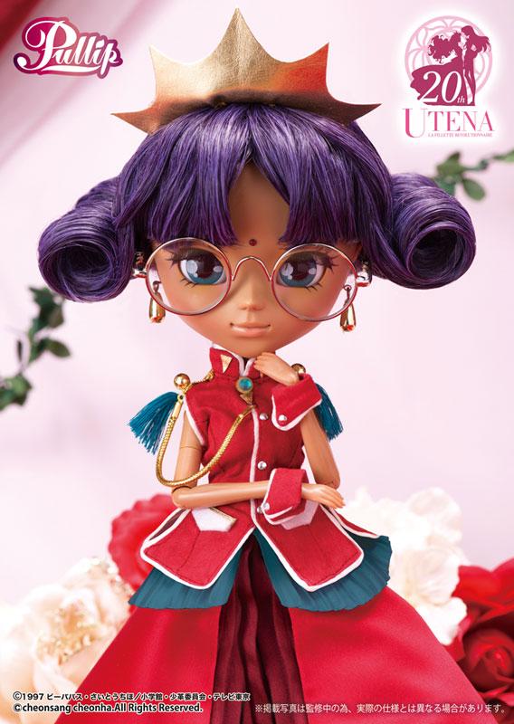 626f8f0a0aa6c Pullip Revolutionary Girl Utena  Anthy Himemiya - Ichigo-Toys