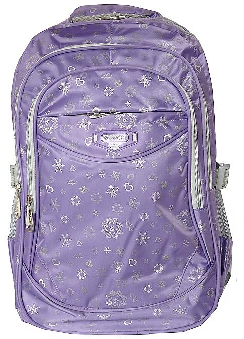 Bolsa Escolar Feminina Da Frozen : Ditudotem mochila escolar resistente infantil juvenil semi