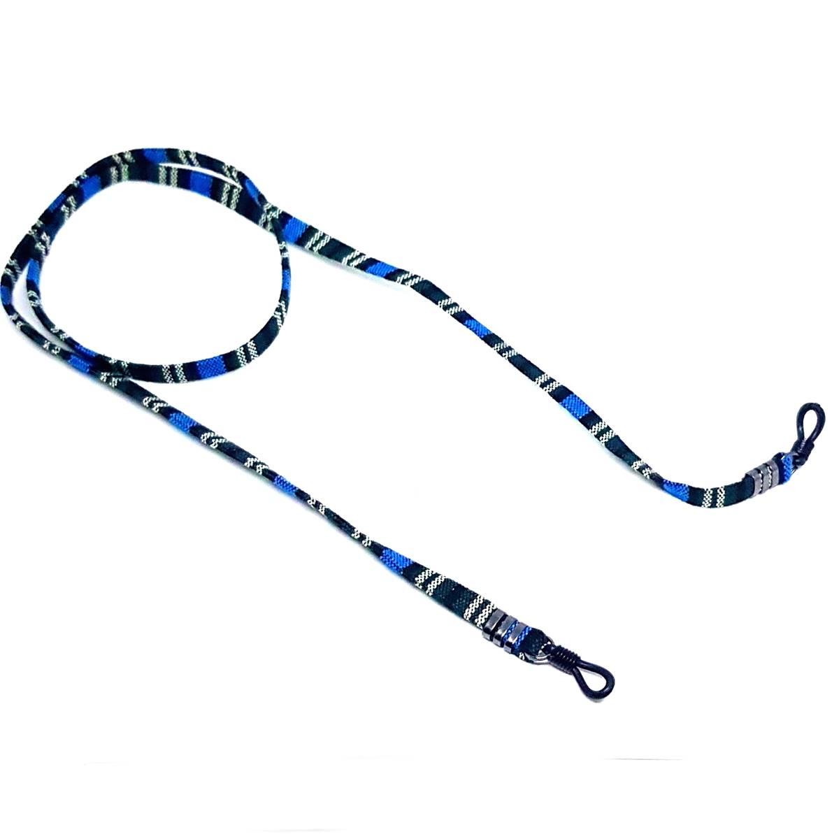 Cordão Para Óculos Azul e Verde