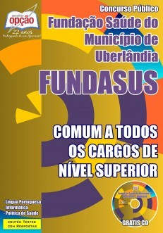 Concurso CRIS 2017 - AUXILIAR DE ATIVIDADES GERAIS