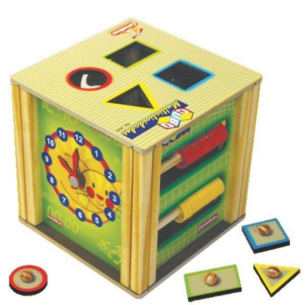 Cubo Multi Atividades Carimbrás