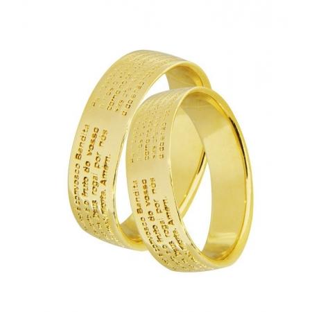 Aliança de Ouro Amarelo Oração Ave Maria e Pai Nosso - Unitária (6mm)