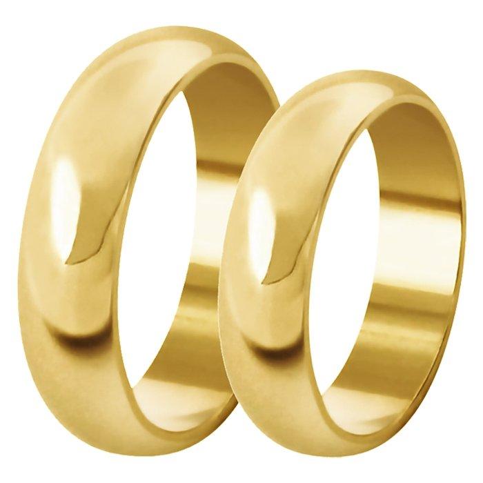 Aliança de Casamento Anatômica em Ouro 18k Abaulada - Unitária (4.90mm)