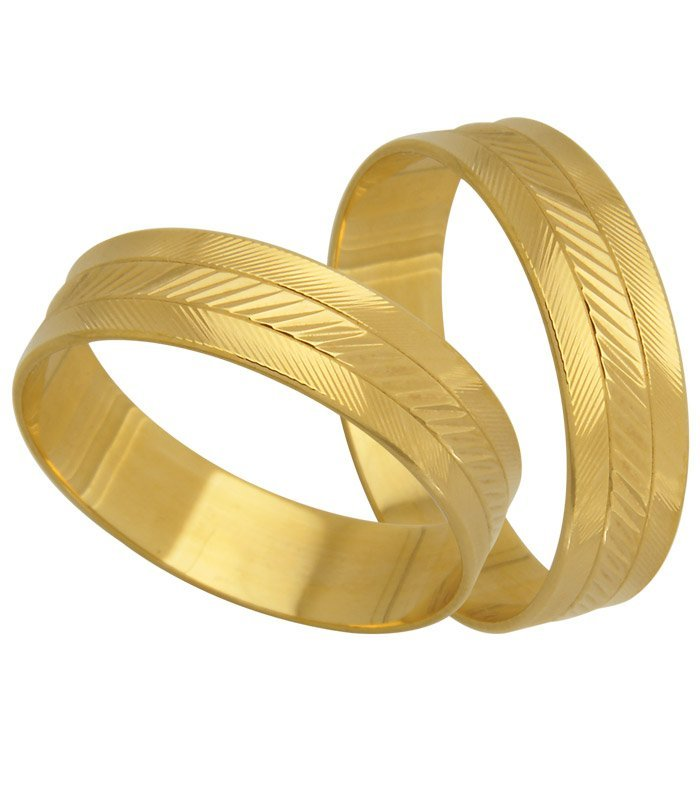 Aliança de Casamento Ouro Amarelo 18k Essential (4.90mm)