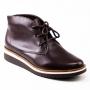 Bota Sapato Da Corte Coturno Mini Anabela Baixo