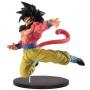 Action Figure Super Saiyan Son Goku 4 - Dragon Ball Son Goku FES!!