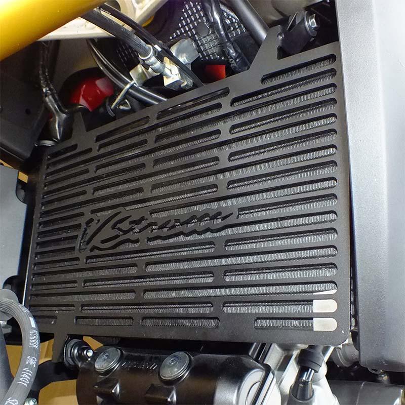 Protetor radiador Suzuki Vstrom 1000cc 2014+