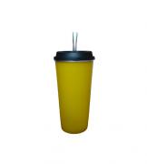Kit Cuia Copo de Tereré de Alumínio revestido de Plástico Amarelo - 350 ML