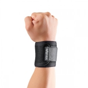 Munhequeira / Protetor para punho ajustável único - Hidrolight
