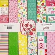 Bloco de papel coleçao Baby Love Girl - 24 folhas