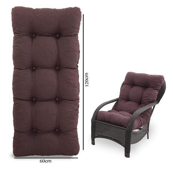 Almofada Para Cadeiras de Fibra Marrom