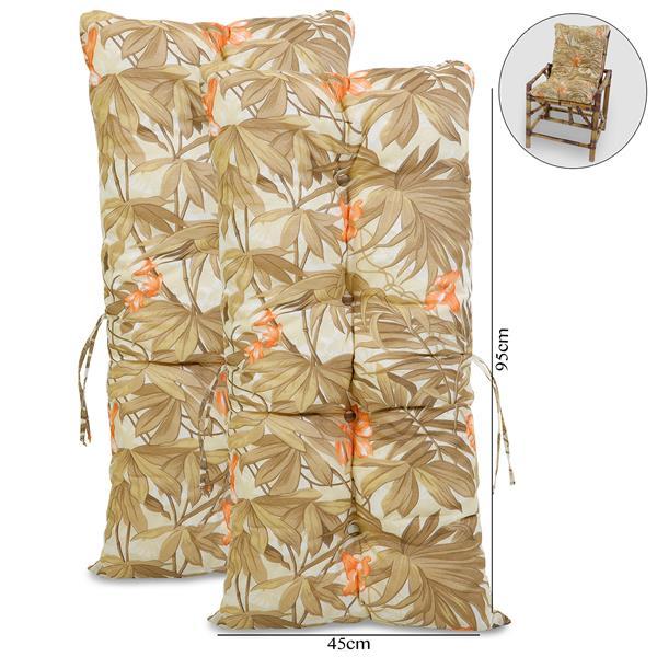Kit 2 Almofadas P/ Cadeiras de Bambu e Vime Folhagem Claro