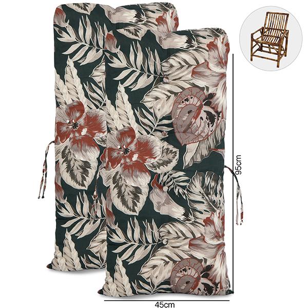 Kit 2 Almofadas P/ Cadeiras de Bambu e Vime Orquídea Marrom