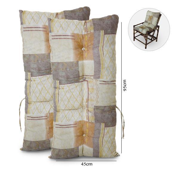 Kit 2 Almofadas Para Cadeiras de Bambu e Vime Retalho Bege